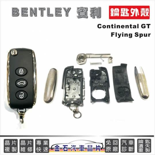 Bentley key