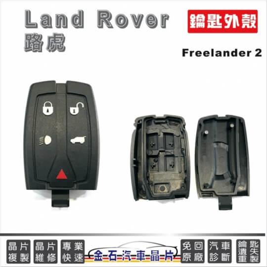 Freelander2