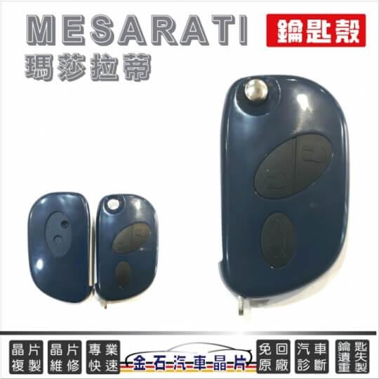 Mesarati