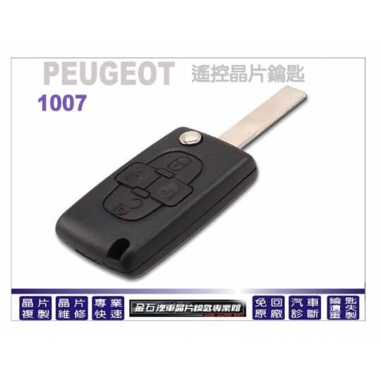 PEUGEOT1007