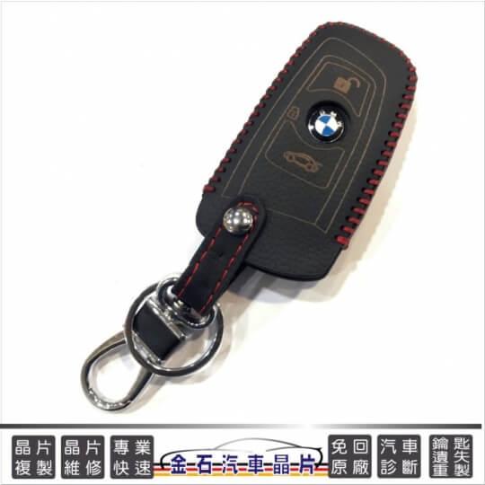F20鑰匙皮套