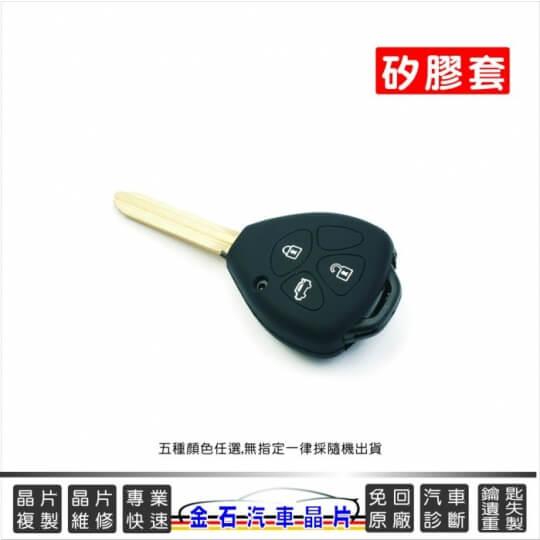 車鑰匙備份