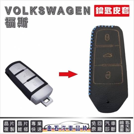 汽車鑰匙複製
